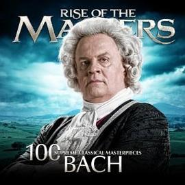 巴赫 J. S. Bach - Bach - 100 Supreme Classical Masterpieces: Rise of the Masters