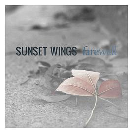 Sunset Wings - Farewell