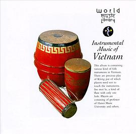 Various Artists - Instrumental Music of Vietnam