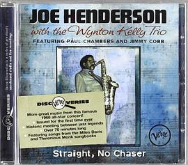 Joe Henderson... - Straight No Chaser
