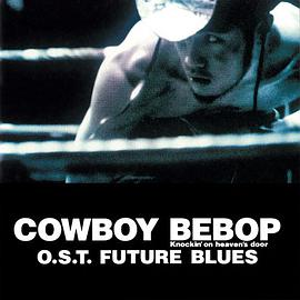 Cowboy Bebop O.S.T. FUTURE BLUES