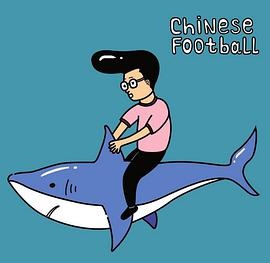 Chinese Football May 28th.2015.