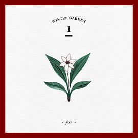 12시 25분 (Wish List) - Winter Garden