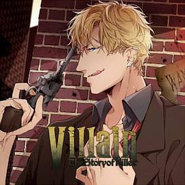 Villain Vol.4 -the story of killer- (CV.切木Lee)
