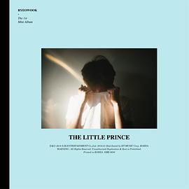 려욱 (Ryeo Wook) - 어린왕자 (The Little Prince) (1st Mini Album)