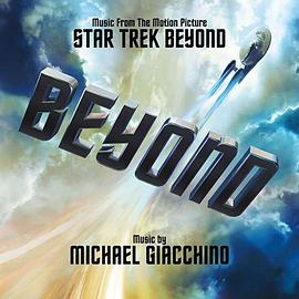Star Trek: Beyond (Original Motion Picture Soundtrack)