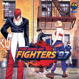 Game Music - The King of Fighters 97