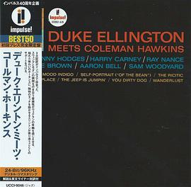 Duke Ellington... - Duke Ellington Meets Coleman Hawkins