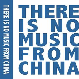 there is no music from china