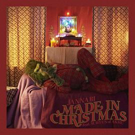 Made In Christmas (feat. 이수현 of 악동뮤지션)