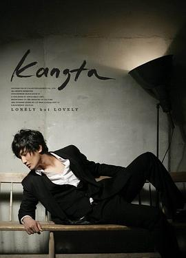 KangTa - Enternity