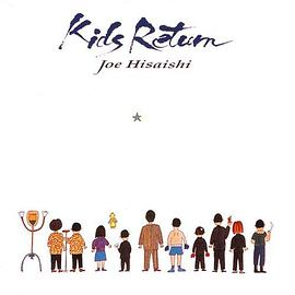 久石让 Joe Hisaishi - Kids Return