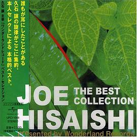 Joe Hisaishi... - THE BEST COLLECTION