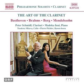 Peter Schmidl... - The Art of the Clarinet