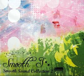 Smooth Sound Collection 2