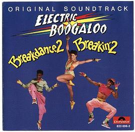 Various Artists - Breakin' 2 Electric Boogaloo (Original Soundtrack Recording)