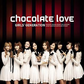 Chocolate Love