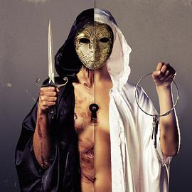 Bring Me The Horizon - There Is A Hell Believe Me I've Seen It, There Is a Heaven Lets Keep It A Secret