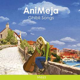 Meja - Animeja Ghibli Songs