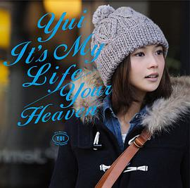 YUI - It's My Life / Your Heaven [通常盤]