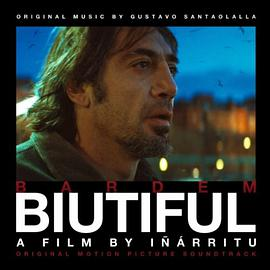Gustavo Santaolalla - Biutiful & Almost Biutiful [2xCD DELUXE EDITION]