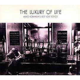 小林明子 - The Luxury of Life~Best Love Songs~