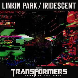 Iridescent (Transformers Remix)