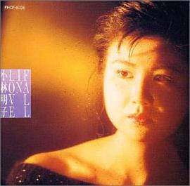 小林明子 - FALL IN LOVE