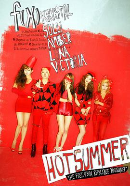 F(x)... - 1집 Hot Summer f(x) 1st Album Repackage
