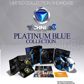 DJMAX - DJMAX TECHNIKA 3 PLATINUMBLUE COLLECTION