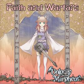 平野幸村... - Faith and Warfare